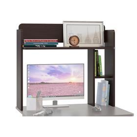 Надстройка для компьютерного стола, 790 × 252 × 680 мм, цвет венге