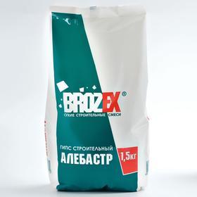 Алебастр BROZEX 1,5 кг Ош