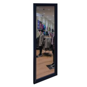 Зеркало настенное 600*45*1650, цвет чёрный глянец Ош