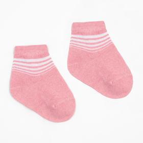 Носки для девочки Collorista цвет розовый, р-р 21-23 (14 см) Ош