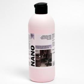 Очиститель с полирующим эффектом для поверхностей IPC Nano 500 мл