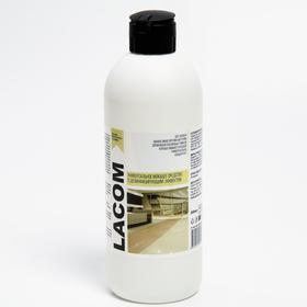 Средство моющее щелочное с дезинфицирующим эффектом универсальное IPC Lacom 500 мл Ош
