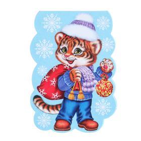 Закладка с магнитом 'Новогодняя' тигренок, мешок Ош