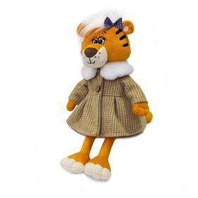 Мягкая игрушка «Тигрица Ширли в пальто», 30 см