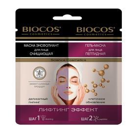 Мacка для лица BioCos двухкомпонентная в саше, Лифтинг Эффект