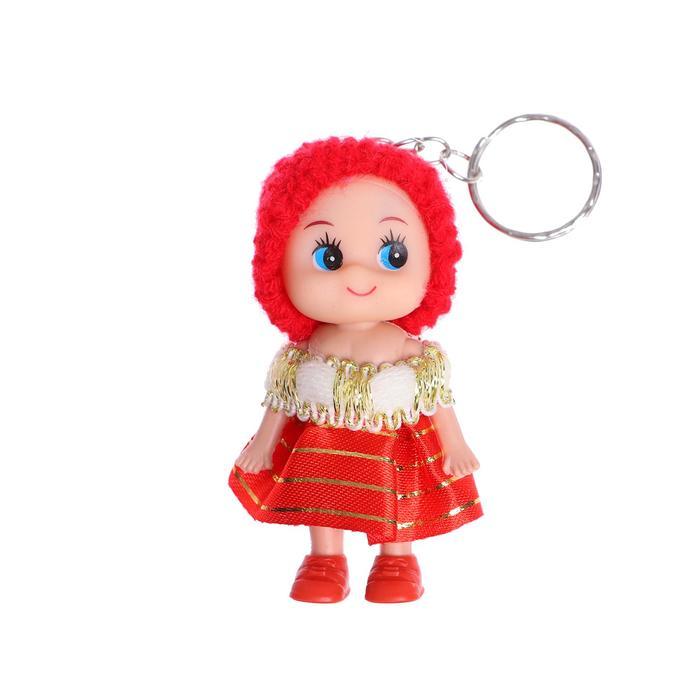 Кукла Аня на брелоке