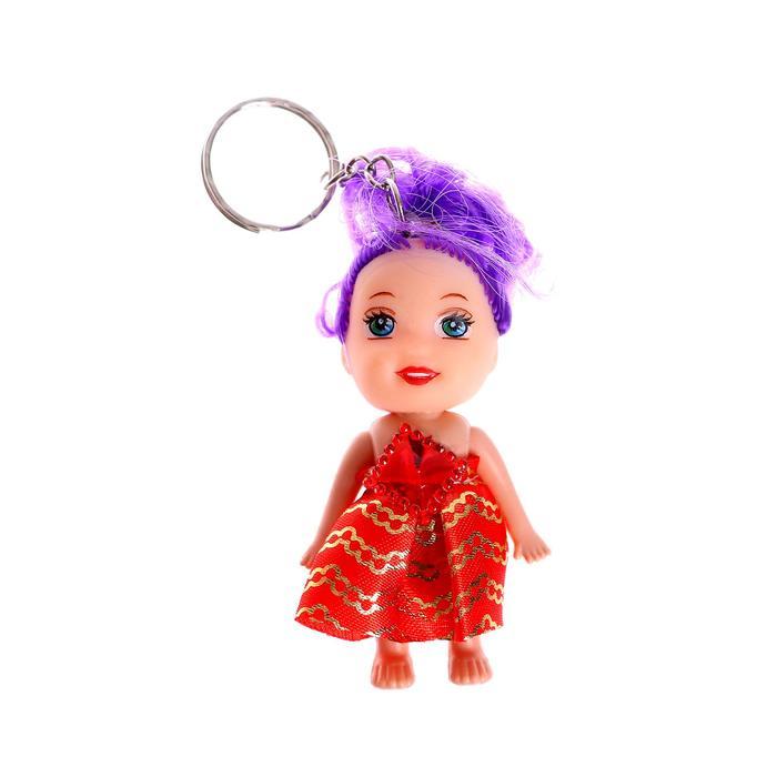 Кукла Кристина на брелоке