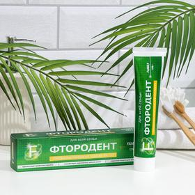 """Зубная паста Фтородент F """"для всей семьи"""" серии """"Vilsendent"""", 170 г"""