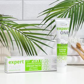 """Зубная паста Expert One для защиты зубов и десен серии """"Vilsendent"""", 170 г"""