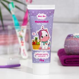 «Фруктовый гель-мусс» зубная паста для детей серии Mini Me, 75 гр