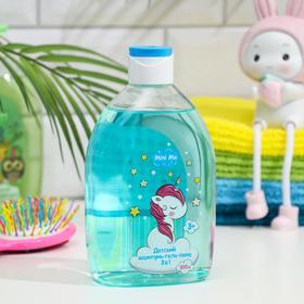 Детский шампунь-гель-пена 3в1 серии Mini Me