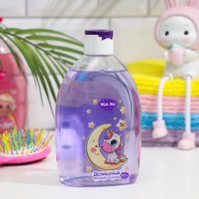 Деликатный детский шампунь серии Mini Me