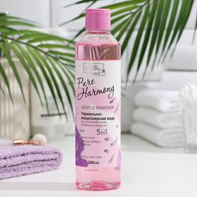Мицеллярная вода для снятия макияжа - бережное очищение