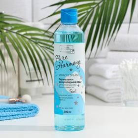 Мицеллярная вода для снятия макияжа - сияние свежести