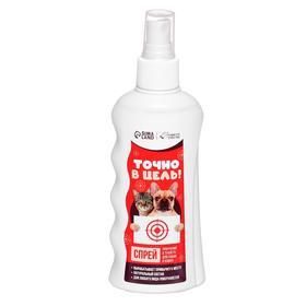Спрей приучение к туалету для собак и кошек «Точно в цель», 150 мл Ош