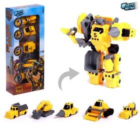 Набор роботов «Стройботы», 5 предметов, собираются в 1 робота