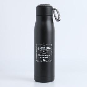 """Термос """"Напиток настоящего мужика"""", 600 мл, сохраняет тепло 10 ч, 26х7 см"""