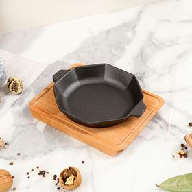 """Сковорода чугунная порционная восьмиугольная """"ХОРЕКА"""" с подставкой, 140 х 25 х 8 мм, ТМ BRIZ"""