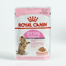 Влажный корм RC Kitten Sterilised, для стерилизованных котят, в соусе, 85 г