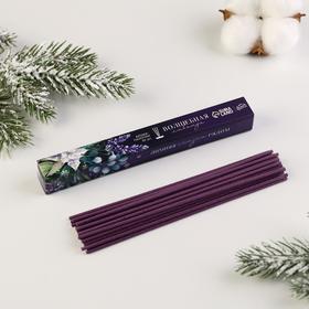 Арома-палочки «Зимняя сказка рядом», 45 шт., аромат лаванда