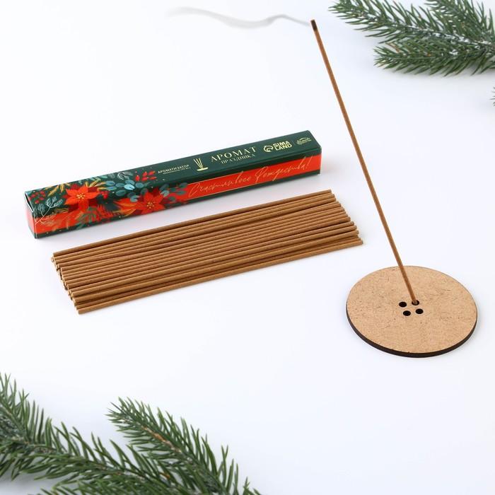 """Арома-палочки """"Счастливого Рождества"""", 45 шт., аромат сандал"""