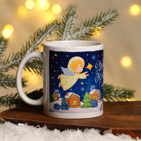 Кружка с сублимацией «Чудесного Рождества!», 300 мл