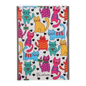 """Бизнес-блокнот А5, 48 листов в клетку, на гребне """"Цветные кошки"""", обложка мелованный картон, глиттер, блок офсет"""