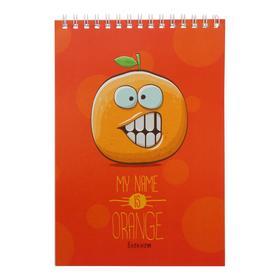 """Бизнес-блокнот А5, 40 листов на гребне """"Весёлый апельсин"""", обложка мелованный картон, ВД-лак, блок офсет"""