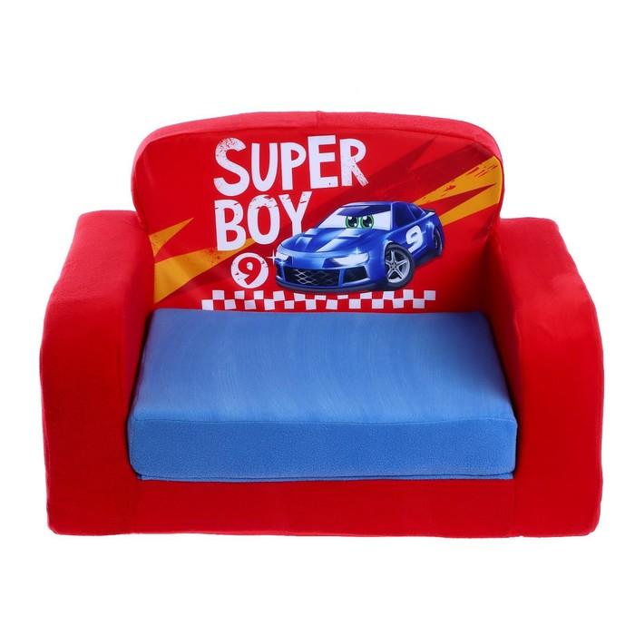 Мягкая игрушка-диван Super boy, раскладной