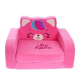 Мягкая игрушка-диван «Кошечка», раскладной Ош