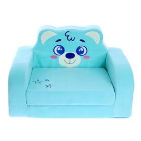 Мягкая игрушка-диван «Мишка», раскладной, МИКС Ош