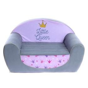 Мягкая игрушка-диван «Маленька принцесса», не раскладной Ош