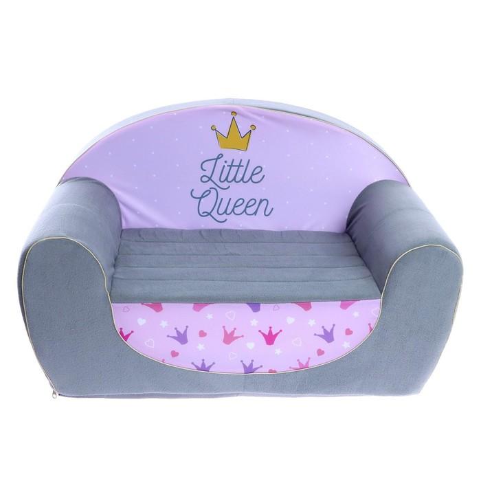 Мягкая игрушка Диван маленька принцесса, не раскладной
