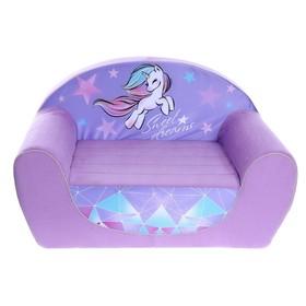 Мягкая игрушка-диван «Единорог» Sweet dreams, не раскладной Ош