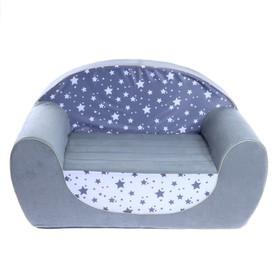 Мягкая игрушка-диван «Звёзды», не раскладной Ош