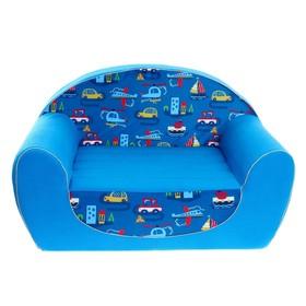 Мягкая игрушка-диван «Город», не раскладной Ош