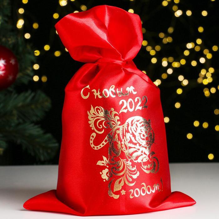 Мешок С Новым 2022 Годом Китайский тигр, красный, атлас, с завязками