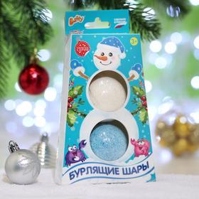 Новогодние бомбочки для ванн «Снеговик», синий и белый, 2 шт. по 70 г