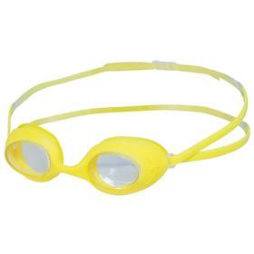 Очки для плавания Atemi N7902Y, детские, силикон, цвет жёлтый Ош