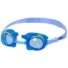 Очки для плавания Novus NJG-105, детские, цвет синий «дельфин» Ош