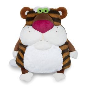 Мягкая игрушка «Тигр Стефан», 30 см