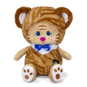 Мягкая игрушка «Тигр Серж», 20 см