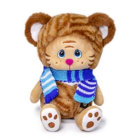Мягкая игрушка «Тигр Берт», 20 см