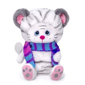 Мягкая игрушка «Тигрица Бланка», 20 см