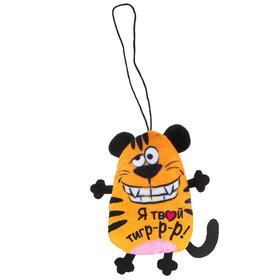 Мягкая игрушка «Тигренок Феликс», 10 см