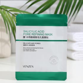 Маска для лица тканевая салициловая Venzen от угрей, 25 г