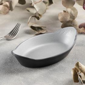 Блюдо «Капучино», 19,5×11×4,3 см