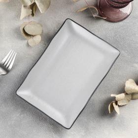 Блюдо прямоугольное «Капучино», 20×14×2,3 см