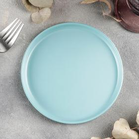 Тарелка «Ясный день», 15×1,2 см