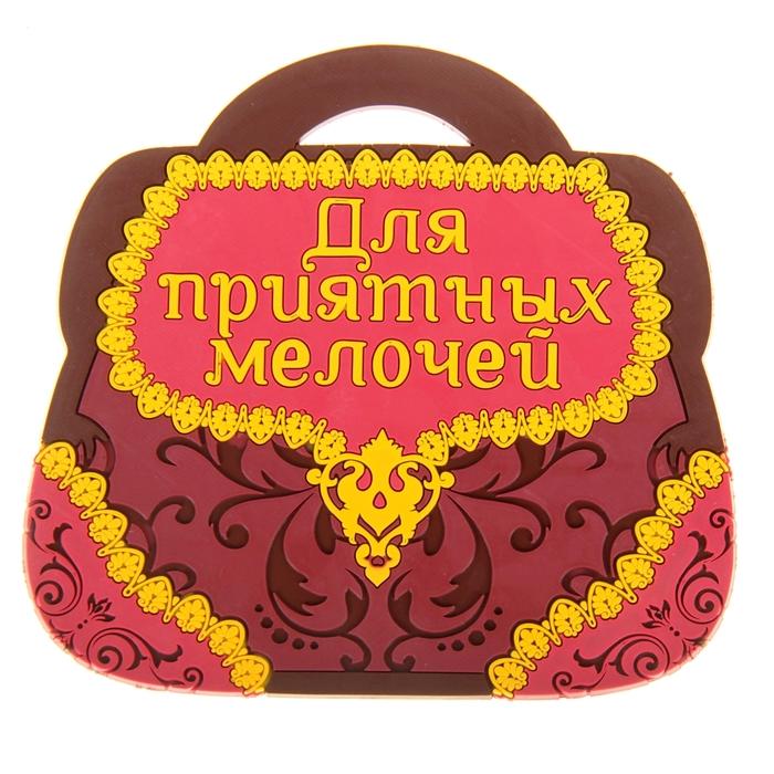 Коврик на панель «Для приятных мелочей»